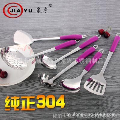 优质304不锈钢厨具 硅胶柄烹饪铲勺 加厚不锈钢餐厨用品 厂家直销