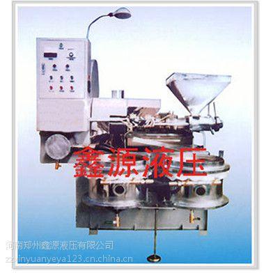 杭州鑫源全自动液压榨油机S高效精滤榨滤一体