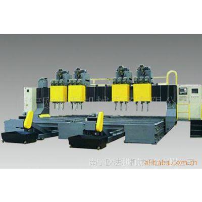 供应超大型龙门移动式多主轴数控钻床