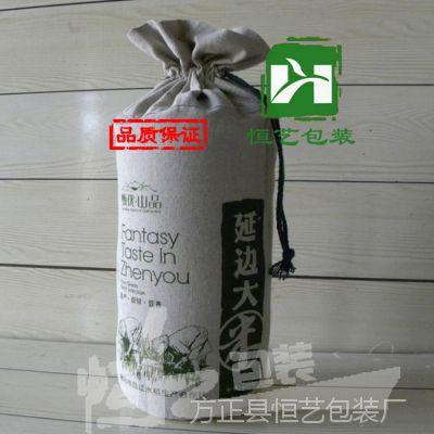 厂家订做棉麻布袋 束口袋 大米布袋 麻布大米包装袋
