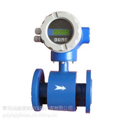 供应贵阳自来水流量计 商家直供 电磁流量计