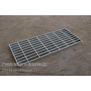 广州钢格板 格栅板 沟盖板 热镀锌格栅板 【现货供应】
