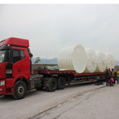 供应原水处理设备 给水设备 3吨pe水箱