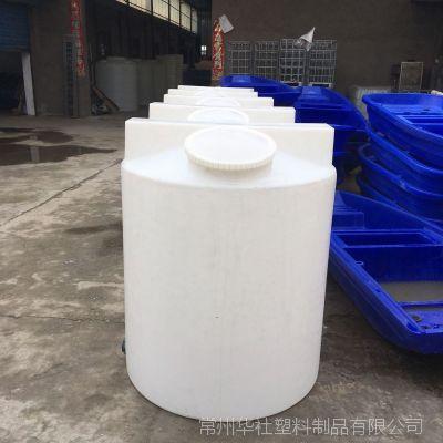 虹口区硫酸混合搅拌桶 500L耐腐蚀塑料搅拌桶材质