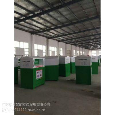 湖南旧衣回收箱价格||聚友生产厂家