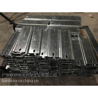 广西线槽厂家_联标厂家(图)_广州线槽厂家