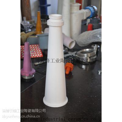 云峰加工定制 山东厂家 700L双向除渣器 陶瓷内衬