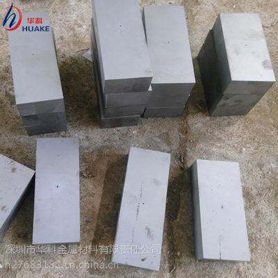 厂家直销高硬质合金YG12耐磨高强度钨钢 YG12钨钢圆棒 YG12钨钢板