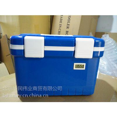 供应血液标本运输箱
