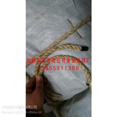 供应纯棕绳俭麻绳油田化工用绳