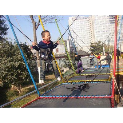 供应儿童蹦极,小蹦极,儿童蹦极跳床,机器人拉车,三维太空环,蜘蛛塔