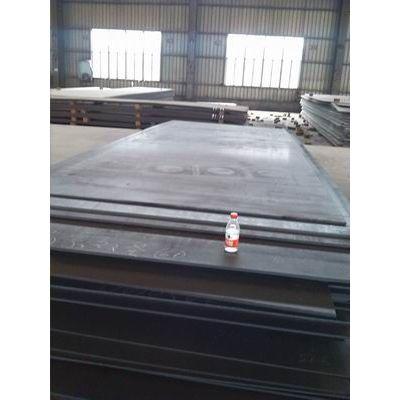 供应苏州XAR450耐磨板价格,XAR450材质单,XAR450零切割