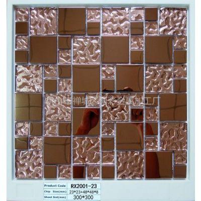 供应金色不锈钢金属马赛克 厨房客厅卫浴地面墙面装饰材料