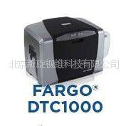 供应FARGO新一代桌面型卡片打印机DTC1000