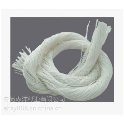 塑料尼龙绳 银行专用 厂家直销 18元/kg