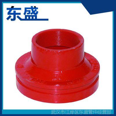 专业定制优质 异径管合金钢大小头 沟槽同心高压大小头114*89