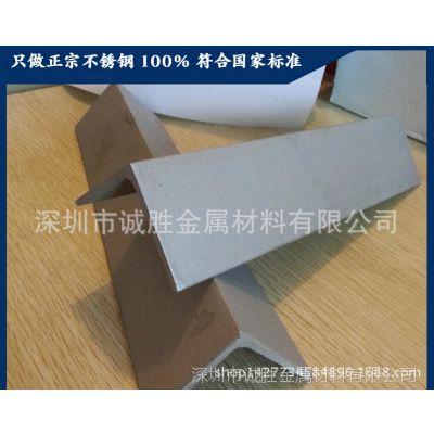 专业销售 不锈钢角钢 建筑结构专用角钢  企业采集 规格齐全