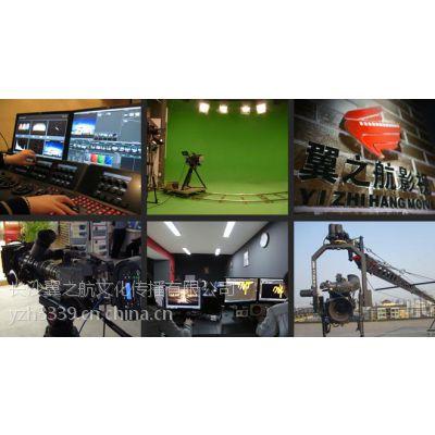 供应长沙企业宣传片、产品专题片、电视广告片、三维动画高品质影视制作