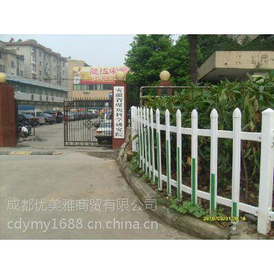 成都双流PVC塑钢护栏专业制定130--7286--88-28