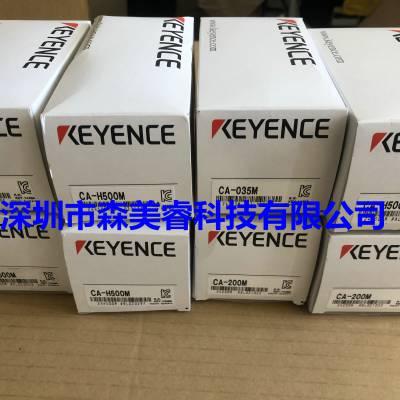 视觉系统基恩士 CV-X150F 日本3D 形状测量