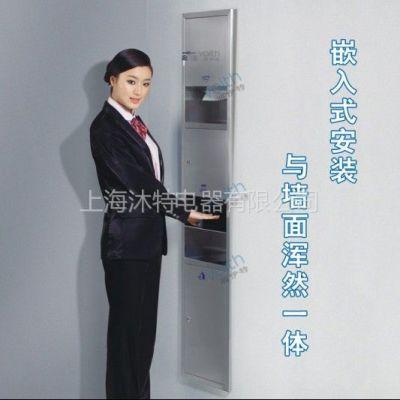 供应入墙式组合型干手柜,三合一组合柜,带干手器,垃圾桶,手纸架