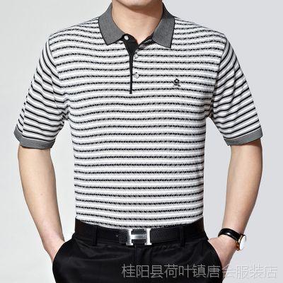 2015夏季新品爆款男式短袖polo 梦特娇休闲男装 男士桑蚕丝条纹衫