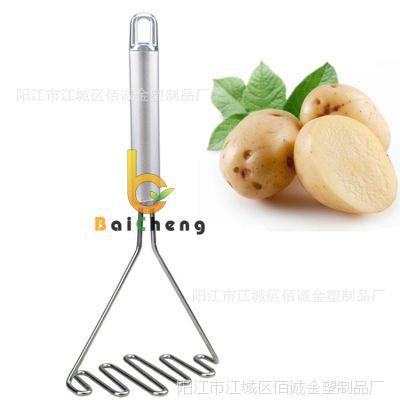 土豆压薯器 不锈钢土豆泥捣具 捣碎器 薯泥 压泥器 宜家婴儿辅食