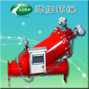 SC-ZL0300SY全自动过滤器-电动Y型过滤器上海鹭加生产厂家