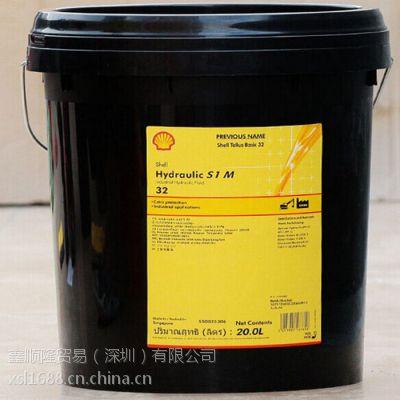 供应壳牌海得力Shell Hydraulic S1 M 22抗磨液压油