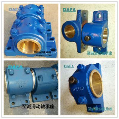 (DAFA)轴承座 产品图片、图纸、价格 XHC4-90滑动轴承座