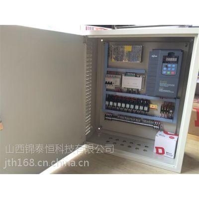 太原锦泰恒电梯配电箱 厂家价格0351-7825538