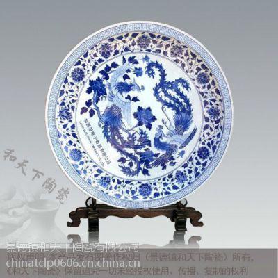 海鲜大咖盘60 80cm一米分格火锅陶瓷大盘景德镇青花纪念盘子厂家