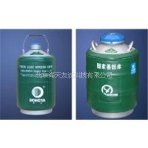 四川乐山东亚 液氮罐 YDS-80-200