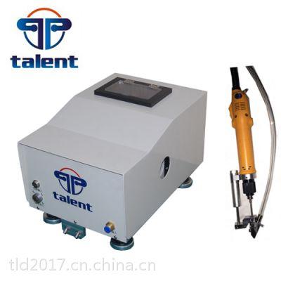 TLD- S101手持式螺丝机 吹气式/漏斗式螺丝机 诚招经销代理
