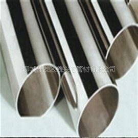 供应常年生产定做310优质不锈钢无缝管.