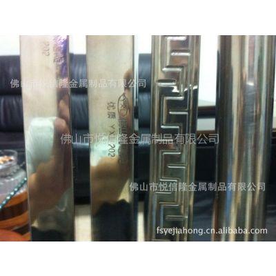 供应不锈钢工业管 202不锈钢方管 抗腐蚀 耐酸性强 可切割 欢迎购买