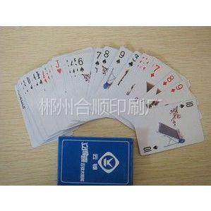 供应郴州280克广告扑克,免费设计,质优价廉