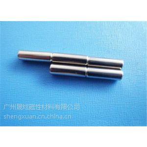 供应五金电器磁铁、节能灯磁铁、HID氙气灯磁铁、强力磁铁