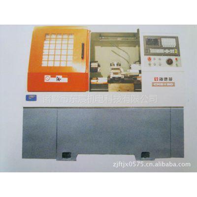 供应数控机床 数控铣床 加工中心 阀门专机