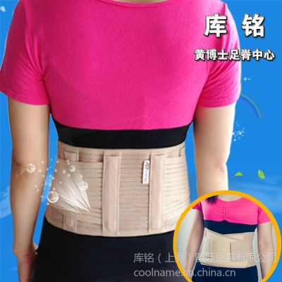 供应远红外多功能护腰带台湾黄博士专业设计库铭生产