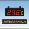 供应北京昆仑海岸DP大屏显示器