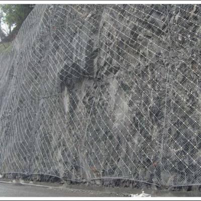 供应主动防护网,sns主动防护网,主动柔性防护网,gps2型主动防护网