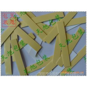 厂家供应 挂钩挂重双面胶片 黄纸白色泡棉挂钩胶条 任意形状定做