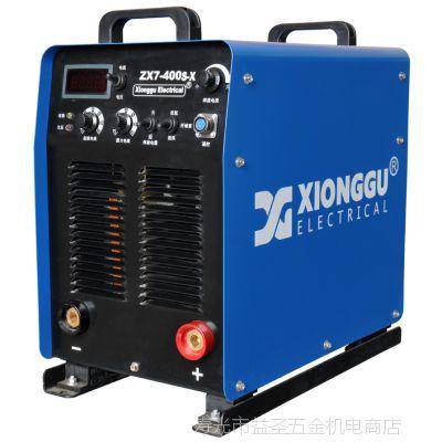 熊谷ZX7-400下向焊焊机潍坊熊谷焊机东营熊谷纤维焊机代理