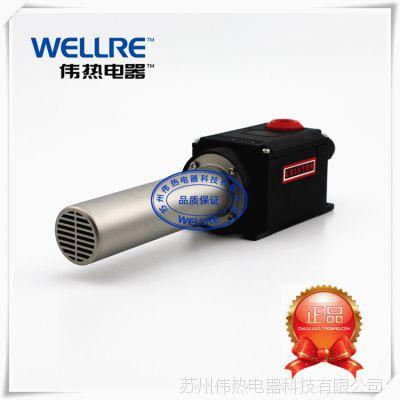 正品瑞士莱丹LEISTER热风器LHS 21L替代TYP3000 230V/3300W热风枪