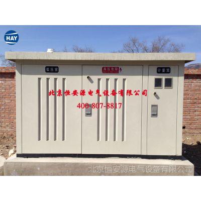 供应路灯式箱式变电站/路灯箱式变压器/预装式变电站