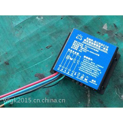 威利太阳能路灯控制器 升压型恒流控制器 太阳能路灯控制器厂家