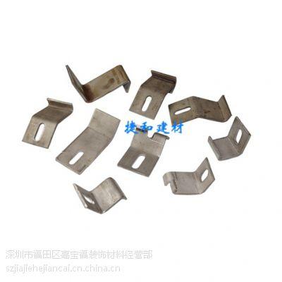 幕墙配件大理石挂件铝合金挂件 石材挂件 挂件
