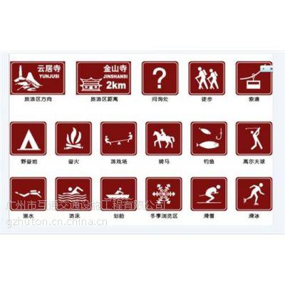标牌|广州互通交通公司|广东标牌