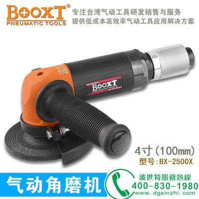 供应BOOXT气动工具 BX-2500X/2500XA气动角磨机